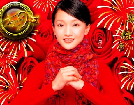 春节时人们拜年习俗的由来