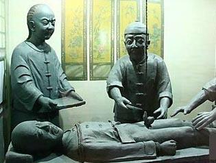 """""""象刑""""是什么刑 中国历史上有没有这种刑罚"""