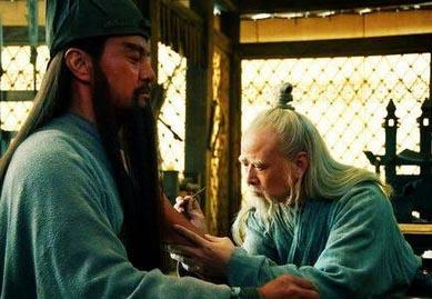 华佗曾给关羽治病是真的吗