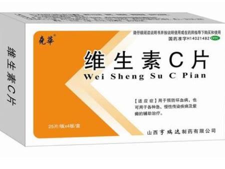 【辟谣】维生素C预防和治疗感冒可靠吗