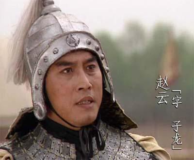 赵云并非刘备四弟 能力有限未被重用