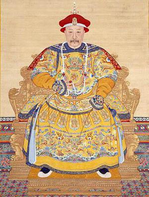 为了避讳 清朝后期皇帝名字很生僻