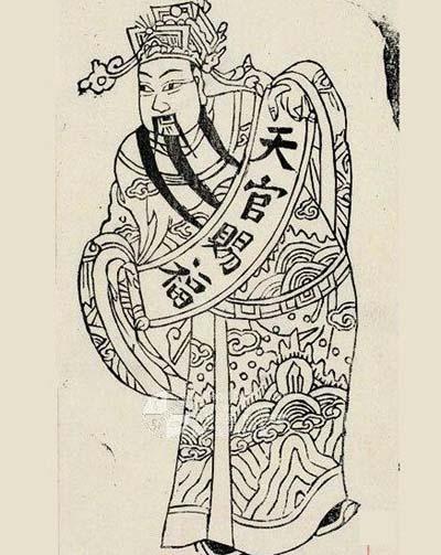 """《天官图》为何专画郭子仪 为什么说他""""五福俱全"""""""