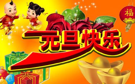 中国人为什么会偏爱红色 红色如何成为节日喜庆的主色调