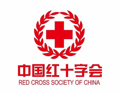 """红十字会的""""红十字""""标志从何而来"""