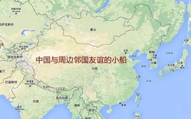 中国有多少个邻国呢 与多少国家接壤