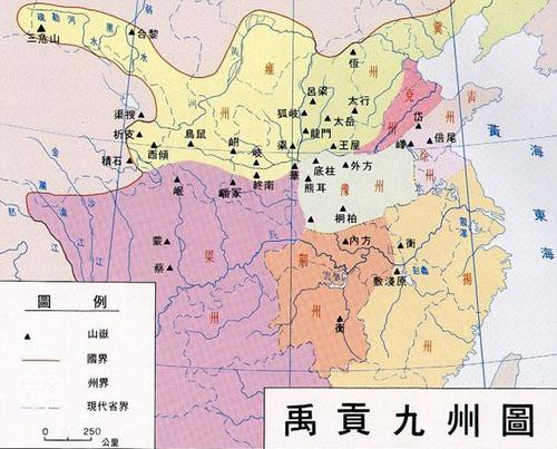 """古代的""""九州""""指的是哪里"""