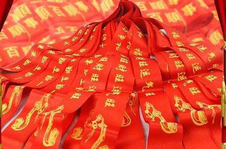 """为什么会有本命年""""穿红衣扎红腰带""""的习俗"""