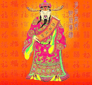 关公、赵公明、比干、范蠡都被民间供为财神,到底谁是正财神
