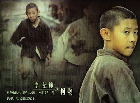 """为什么中国人习惯给小孩儿起""""狗剩""""之类的贱名"""