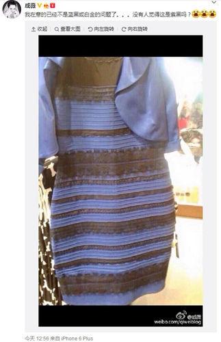 戚薇的裙子是什么颜色