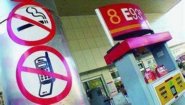 """【辟谣】在加油站使用手机有""""危险""""吗?根本不会引起爆炸"""