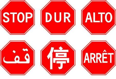 停车讯号为什么要用红灯?