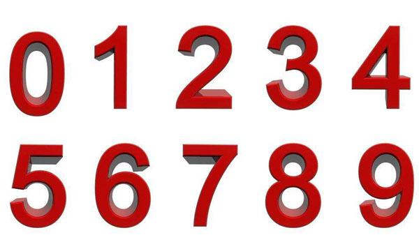 个、十、百、千、万、亿之后的计数量词是什么呢?