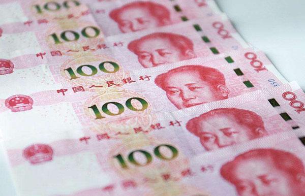 """人民币上的""""中国人民银行""""是谁写的?"""