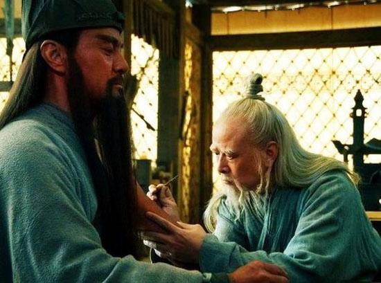 """华佗给关羽""""刮骨疗毒""""?不可能的事!"""