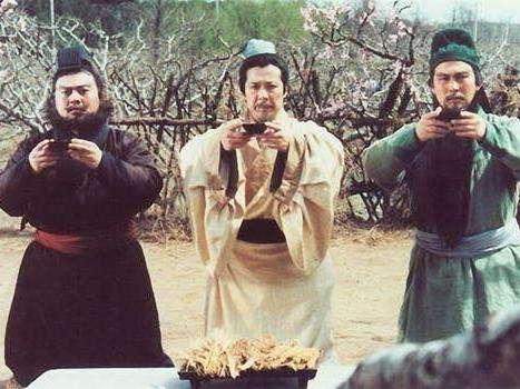 汉朝三个人以上一起喝酒会被罚款
