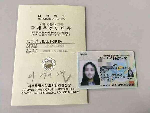中国无法使用国际驾照