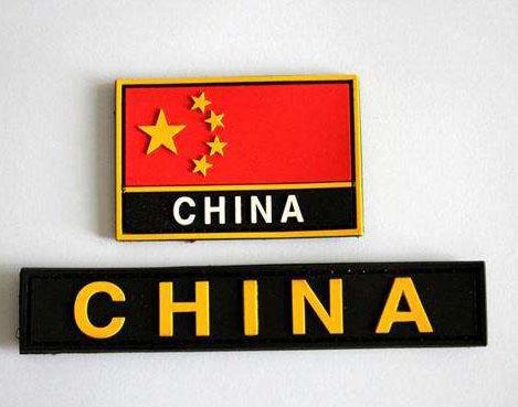 China单词的来历