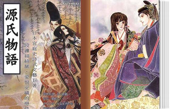 世界最早的长篇小说是日本的《源氏物语》