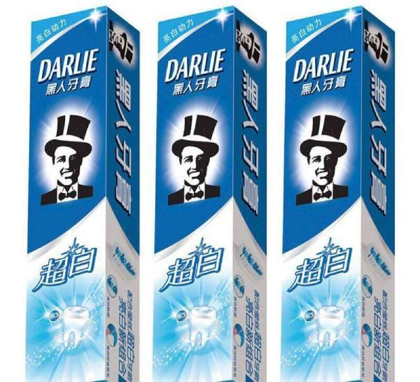 黑人牙膏其实是中国品牌