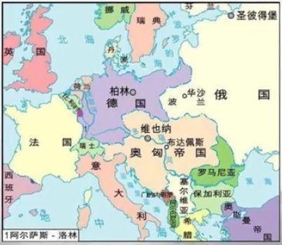 现在的欧洲国家很多都是一战后才有的