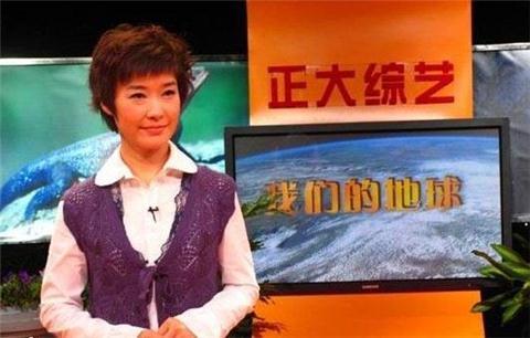 """《正大综艺》里的""""正大""""实际是泰国正大集团"""