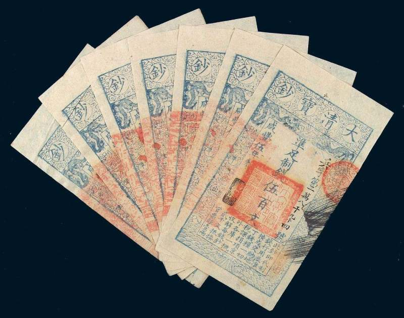 古代有人伪造银票吗